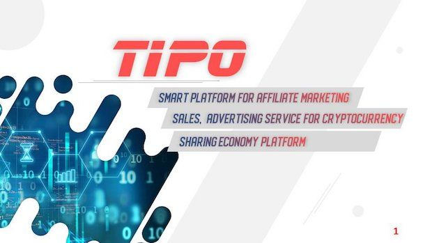 TIPO Blockchain E-Commerce Plattform