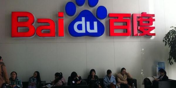 Baidu - Chinesische Suchmaschine