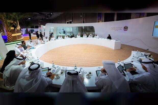 UAE Government Meeting - KI und Blockchain