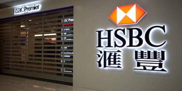 HSBC Bank Logo in Hong Kong