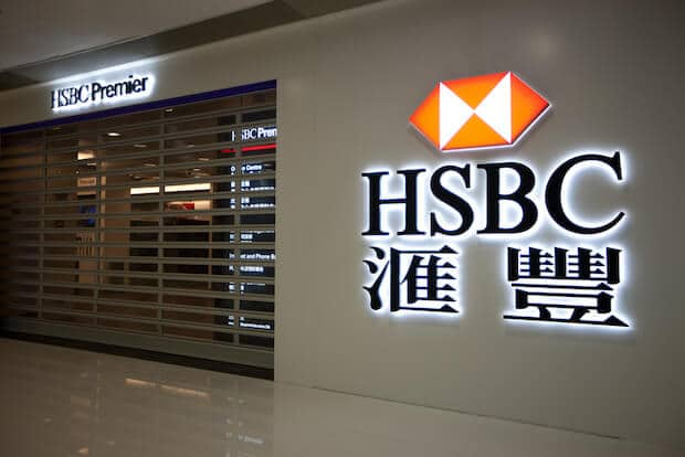 HSBC Bank Logo in Hong Kong
