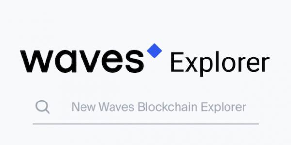 Waves Explorer 2.0