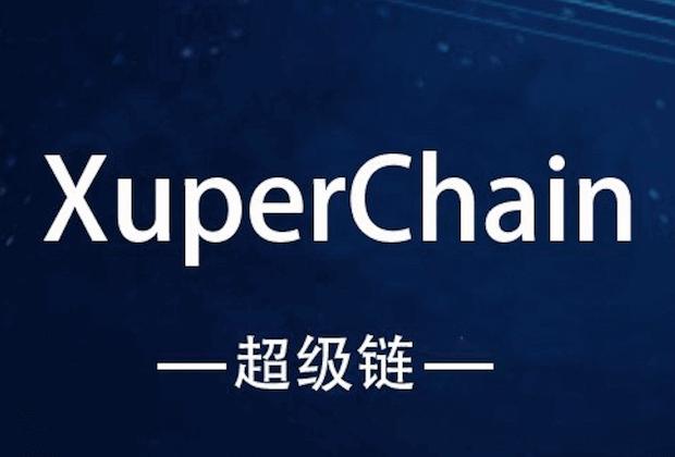 Baidu XuperChain Blockchain