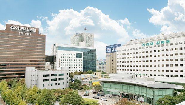 Gil Medical Center Gebäude