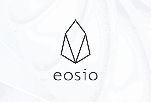 eosia Blockchain Logo