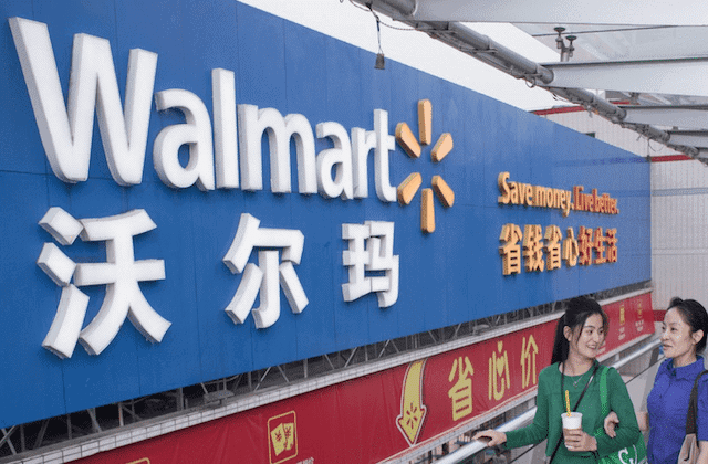 Walmart China Logo @corporate.walmart.com
