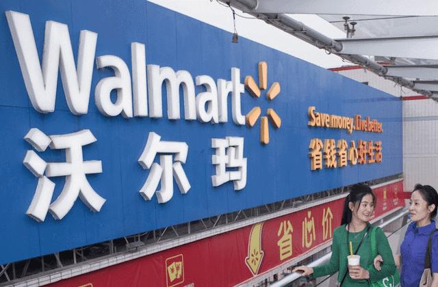 Walmart China Logo @corporate.walmart.com