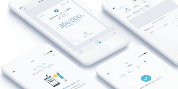 Money Tap App (Ripple)