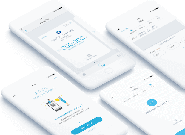 Money Tap App (Ripple)