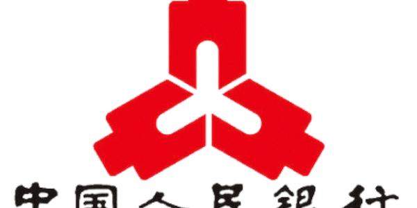 PBOC Logo @Wikipedia.de