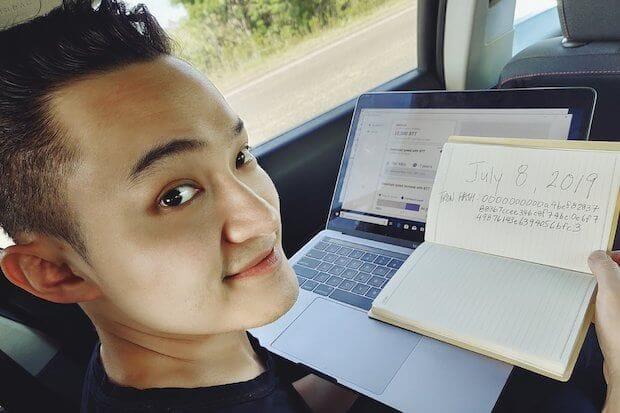 Justin Sun - Gründer und Eigentümer von Tron und Bittorrent