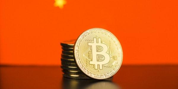 China CBDC Einführung