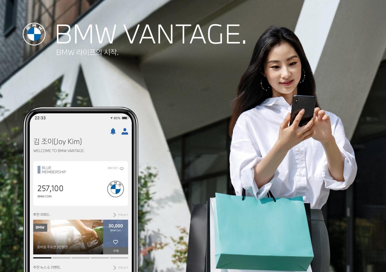 The Korean Herald - BMW Vantage