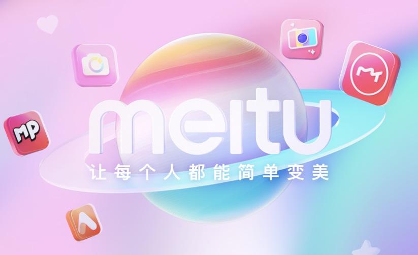 Der chinesische Softwarehersteller Meitu generiert mit seiner App rund 300 Millionen aktive User im Monat