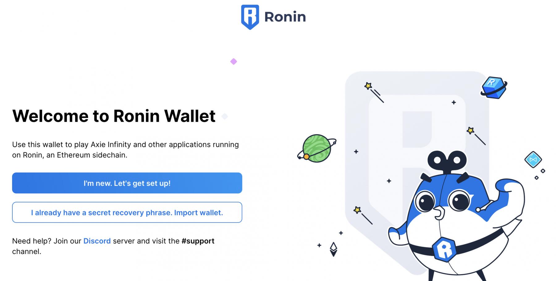 Das neue Ronin Wallet erstellen