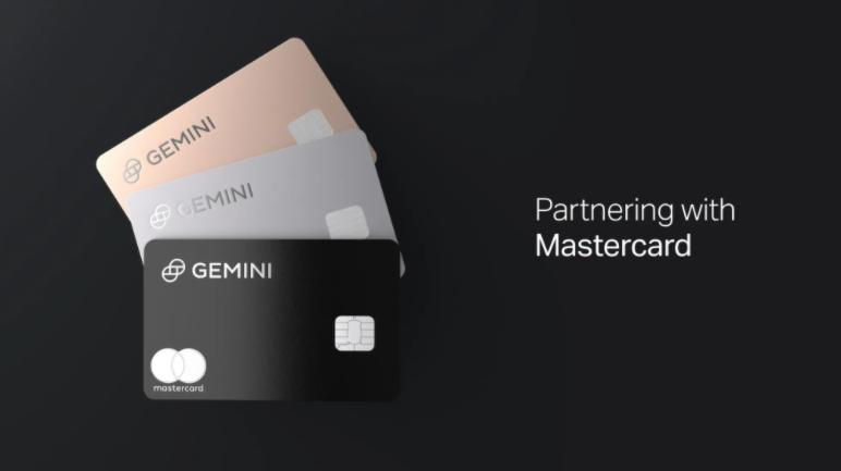 Gemini Mastercard